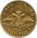 World Coins - SCARCE Russian Gold 5 roubles 1831 ICG AU-55 last year of issue aUNC Nicholas I