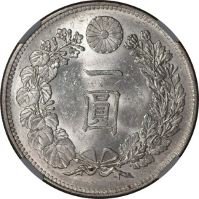 World Coins - Japan 1895 (M28) Silver Yen NGC MS-63