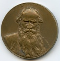 World Coins - Russia-USSR,SCARCE Medal - Leo Tolstoy, 1977, AU+/UNC