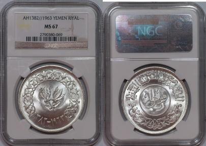 World Coins - Yemen AN1382/1963 Silver Riyal NGC MS-67