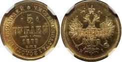 World Coins - SCARCE Russian GOLD 5 roubles 1873 NGC UNC