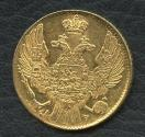 World Coins - Russian GOLD 5 roubles 1841