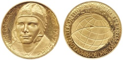 World Coins - Russia: Gold medal Y. Gagarin - 1st man in space