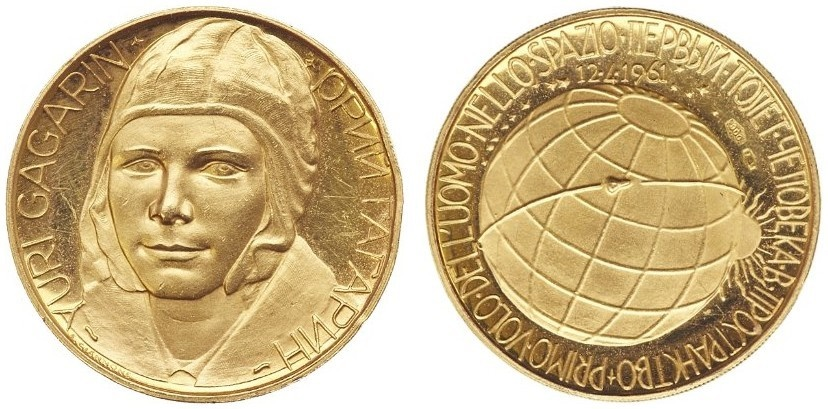 Russia: Gold medal Y. Gagarin - 1st man in space