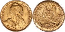 World Coins - Albania 1927-V gold 20 Franga PCGS MS-65 Mintage - 5053 RARE!!