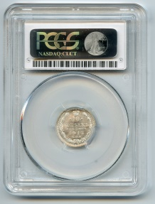 World Coins - Russia, 10 kopecks 1913 BC, PCGS MS-67, Very Choice BU
