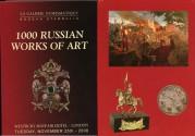 World Coins - La Galerie Numismatique, Auction XII Catalog, 2008 , London