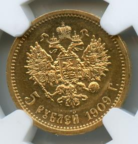 World Coins - EXTREMELY RARE Russian GOLD 5 roubles 1909 PROOF