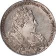 World Coins - Russia 1732 Anna Silver Rouble PCGS AU-53