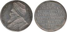 World Coins - Prussia-Ottoman Empire-Russia,Silver Medal,1791
