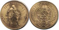 World Coins - Ussr - Russia 1977 Chervonetz 10 Roubles Gold UNC