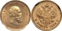 World Coins - Russia 1890-AГ Alexander III gold 5 Roubles NGC MS-62