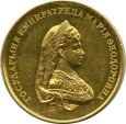 World Coins - Russia Prize GOLD Medal Women's Gymnasias RARE aUNC