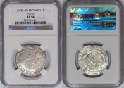 World Coins - Great Britain Charles I Shilling (1639-40) NGC AU-58
