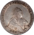 World Coins - Russia 1753-ММД Elizabeth Silver Rouble PCGS XF-45