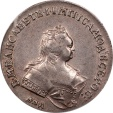 World Coins - Russia 1742-ММД Elizabeth Silver Rouble PCGS XF-40