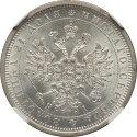 World Coins - Russia 1877 CПБ-HI Alexander II Silver Rouble NGC MS-63