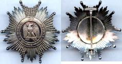 World Coins - France Napoleon III Order of Legion of Honour Breast Star Second Empire.