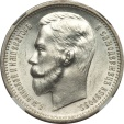 World Coins - Russia 1912 EB Nicholas II Silver Rouble NGC MS-64