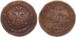 World Coins - Russia, 5 kopecks 1804 EM, RARE variety with 1802 Eagle pattern !
