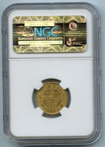World Coins - Russia, RARE Gold 3 roubles , 1878 NGC aUNC