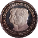 World Coins - Equatorial Guinea (19)80 Proof Silver 1000 Bipkwele PCGS PR-65 DCAM