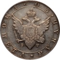 World Coins - Russia 1805 СПБ-ФГ Alexander I Rouble PCGS XF-45