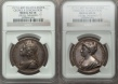 World Coins - Great Britain 1727 George II silver Coronation Medal Set NGC AU-58/MS-62