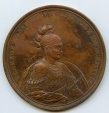 World Coins - Russia, Historical Medal, Prince Igor campaign to Tsargrad (Istanbul) in 941, RARE aUNC