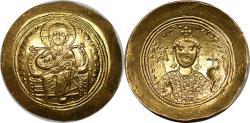 World Coins - Byzantine Constantine IX Monomachus (1042-1055) AV Histamenon Nomisma NGC MS* - Star Designation
