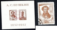 World Coins - RUSSIA, INTERESTING 1937 STAMP SET COMMEMORATING 100TH ANNIVERSARY OF A.S. PUSHKIN DEATH