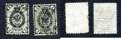 World Coins - RUSSIA, SCARCE STAMP #20, SET OF TWO TYPES
