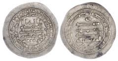 World Coins - ABBASID, AL-MUQTADIR (AH 295-320 / 908-932 AD), SILVER DONATIVE DIRHAM
