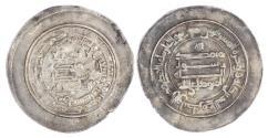 World Coins - ABBASID, AL-MUTAWAKKIL (AH 232-247 / 847-861 AD), SILVER DONATIVE DIRHAM – EXTREMELY RARE