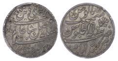 World Coins - INDIA, EIC, BENGAL PRESIDENCY, SILVER RUPEE, MURSHIDABAD STYLE – EXPERIMENTAL, RARE