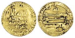 World Coins - ABBASID, AL-MA'MUN (AH196-218 / 812-833 AD), GOLD DINAR, AH 200 – RARE, UNPUBLISHED