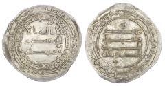 World Coins - ABBASID, AL-MUTADID (AH 279-289 / 892-902 AD), SILVER DIRHAM, AH 290 / 903 AD