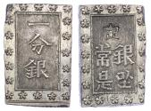 World Coins - JAPAN, MEIJI (1867-1912 AD), SILVER 1 BU-GIN, 1868-69 AD