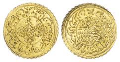 World Coins - OTTOMAN EMPIRE, MAHMUD II (AH 1223-55 / 1808-39 AD), GOLD ¼ NEW ADLI ALTIN