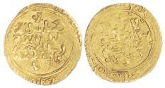 World Coins - GREAT SELJUQ, MALIKSHAH I (AH465-485 / 1072-1092 AD), GOLD DINAR, AH474