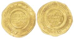 World Coins - ZIRID OF QAYRAWAN, AL-MU'IZZ B. BADIS (AH406-454 / 1016-1062 AD), GOLD DINAR, AH442