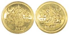 World Coins - OTTOMAN EMPIRE, MAHMUD II (AH 1223-55 / 1808-39 AD), GOLD PATTERN ¼ ALTIN – RARE