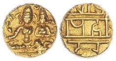 World Coins - INDIA, VIJAYANAGAR, HARI HARA II (1377-1404), HALF PAGODA