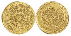 World Coins - EGYPT, FATIMID, AL-MUSTANSIR (AH 427-487 / 1036-1094 AD), GOLD DINAR
