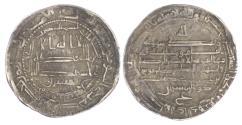 World Coins - ABBASID, AL-MA'MUN (AH 196-218 / 812-833 AD), SILVER DIRHAM – RARE