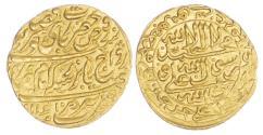 World Coins - AFSHARID, AMIR ARSLAN KHAN, GOLD ASHRAFI, AH1161 / 1748 AD – UNIQUE