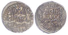 World Coins - QARLUGHID, AL-HASAN QARLUGH (AH621-647 / 1224-1249 AD), SILVER TANKA, AH633