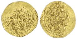 World Coins - MOROCCO, 'ALAWI SHARIFS, ISMAIL AL-SAMIN (AH1082-1139 / 1672-1727 AD), GOLD DINAR BENDUQI