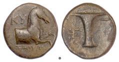 Ancient Coins - AIOLIS, Kyme. Circa 250-200 BC