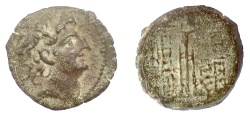 Ancient Coins - SELEUKID KINGS, Antiochos VIII. AE denomination B. Tripod with thunderbolt. RARE